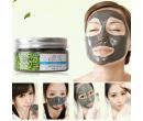 Минеральная грязевая очищающая маска для лица CAICUI